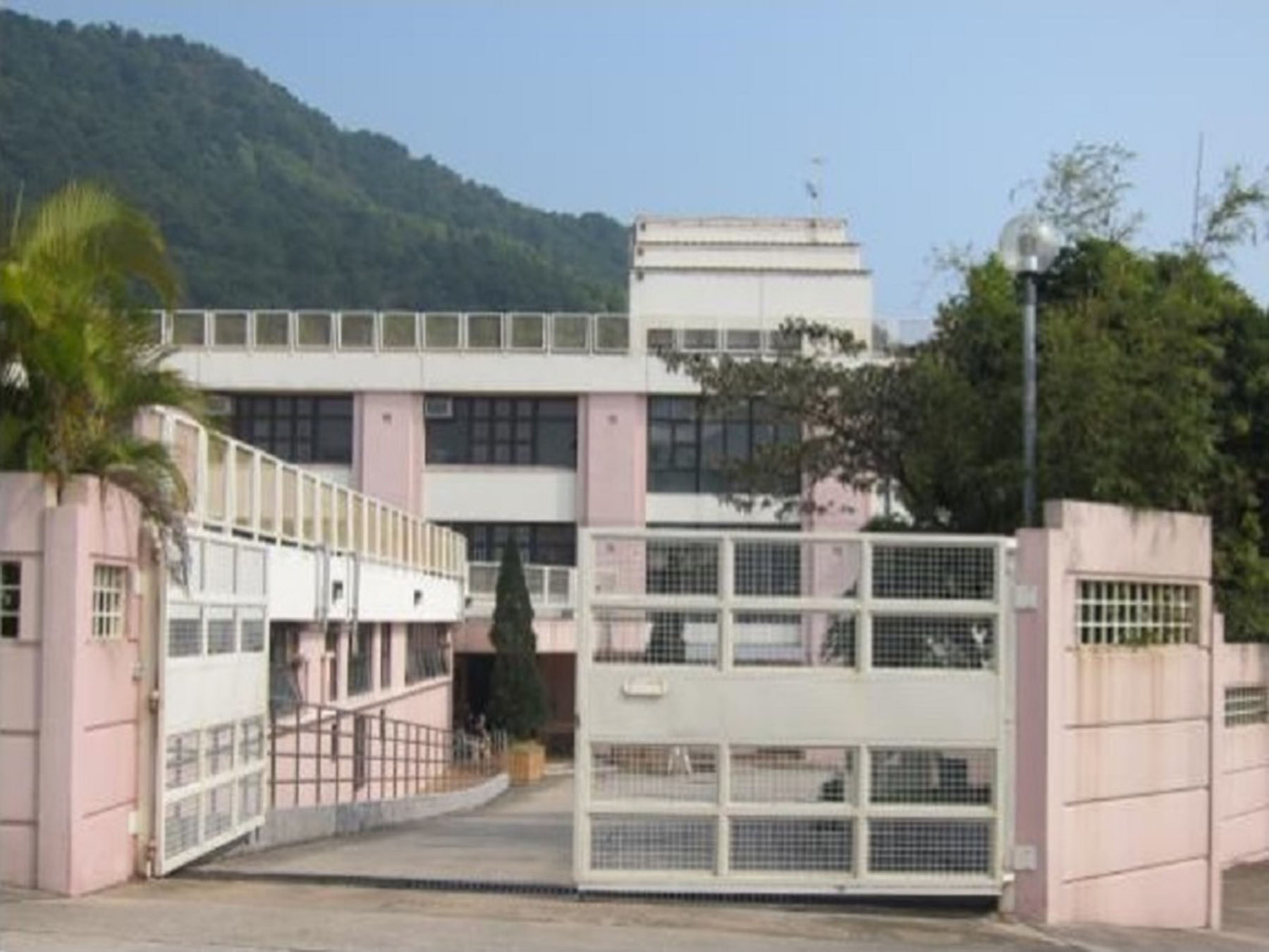 SWD Information Website for RCHDs | PO LEUNG KUK WING LUNG