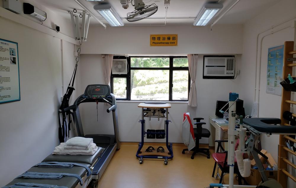 物理治疗室