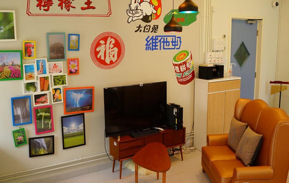 Occupational Treatment Room